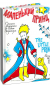 Книги на заказ Антуан де Сент-Экзюпери  - Маленький принц
