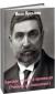 Иван Проханов Краткое учение о проповеди (Учебник по гомилетике)