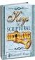 Кеннет Хейгин Библейский ключ к исцелению