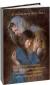 Дерек Принс Уэйн Джекобсен - Он любит меня! Как открыть для себя любовь Отца и жить ею