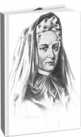 Фенелон и мадам Гийон - Духовный прогресс или наставления в божественной жизни души